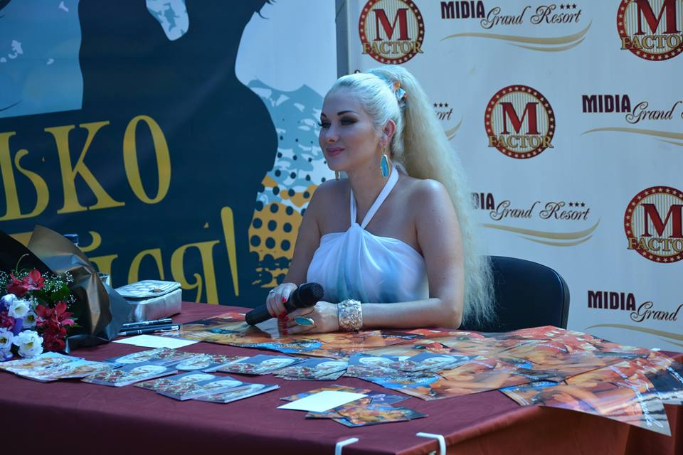 Мидия Гранд