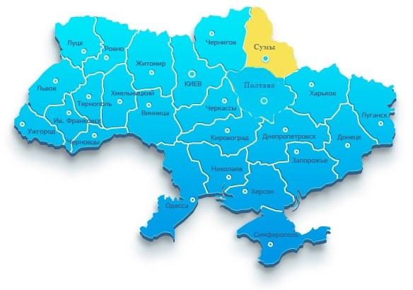 Автобусные туры по Украине.Сумская область