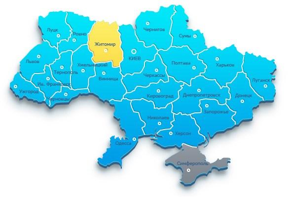 Автобусные однодневные туры по Украине. Житомирская область.