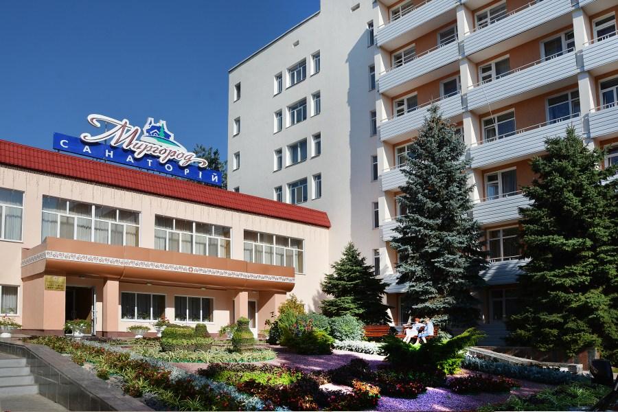 Cпортивно – оздоровительный отдых  на курорте Миргород.