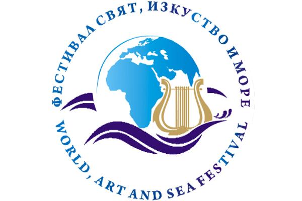 Международный многожанровый фестиваль-конкурс «Мир, искусство и море»
