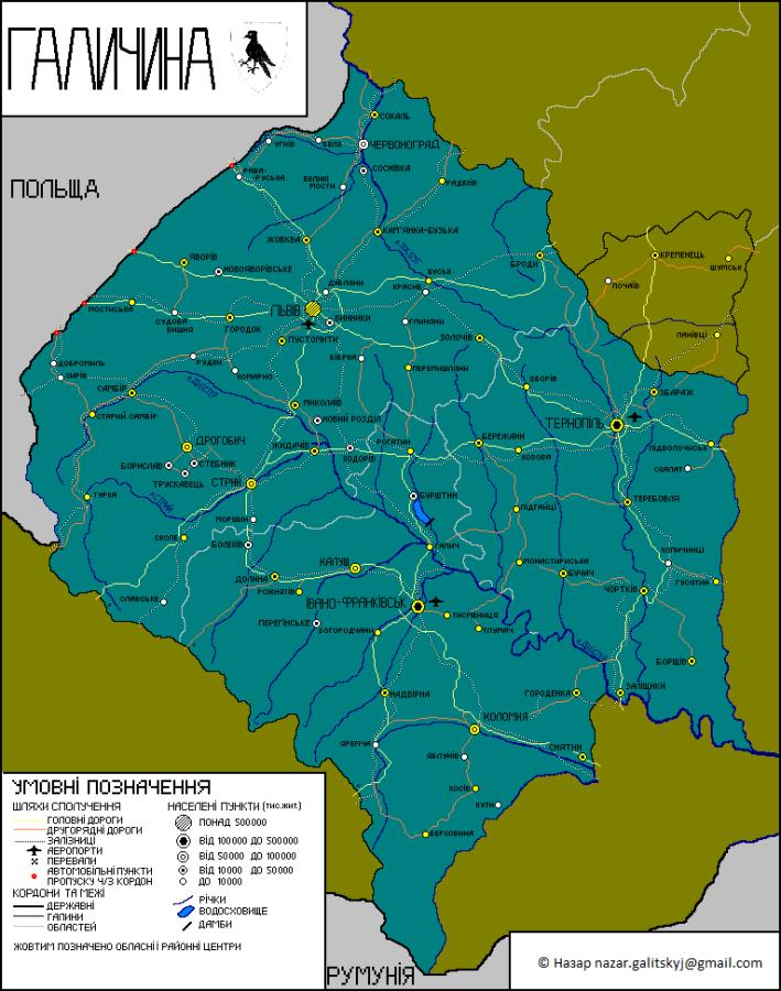 Цикл экскурсионных маршрутов от «Элита-тур» — Галичина