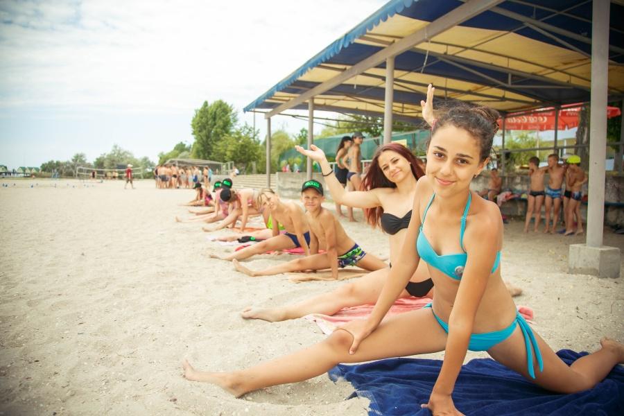 Пляж Бригантина