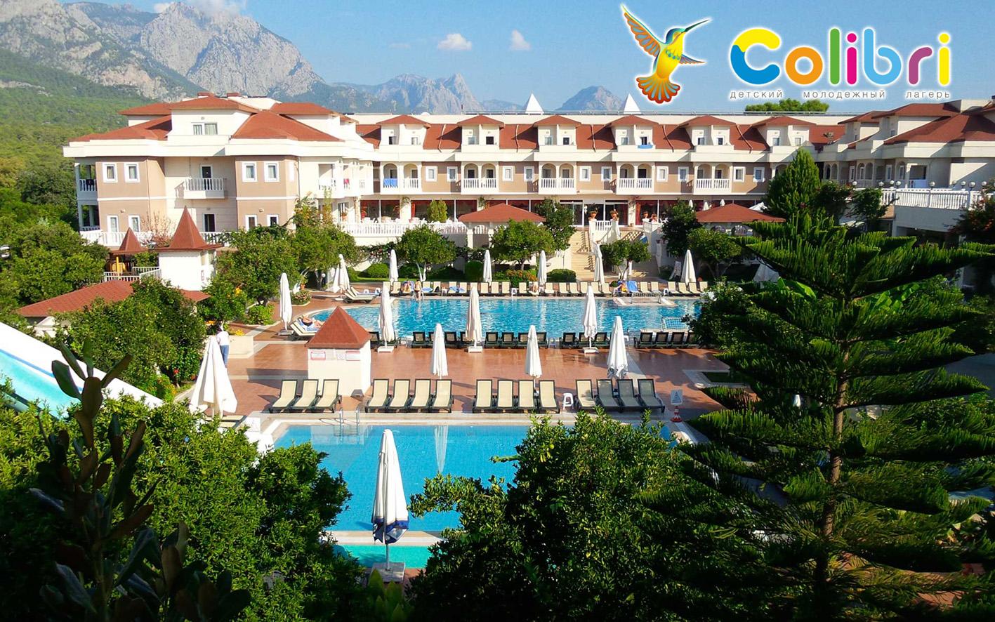 Детский лагерь «Колибри» и летний отдых в Турции – близнецы-братья