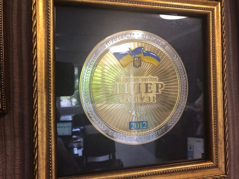 Медаль Лідер Галузі 2012