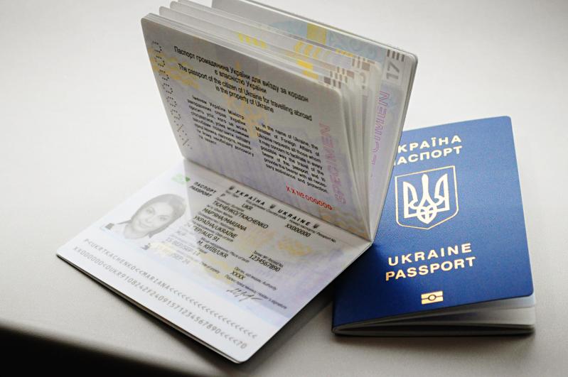 Паспорт для выезда заграницу