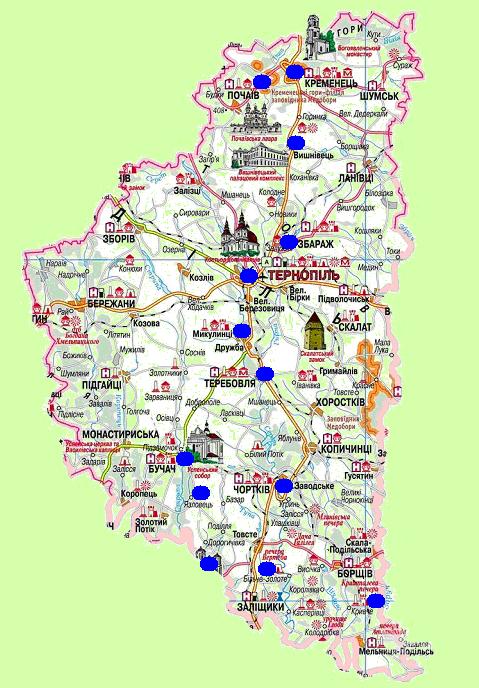 Цикл экскурсионных маршрутов от «Элита-тур»  — Тернопольская область