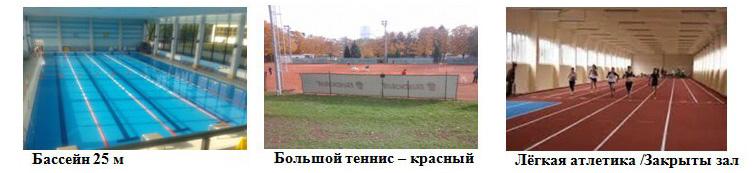 Болгария-лагерь Альбатрос-спорт