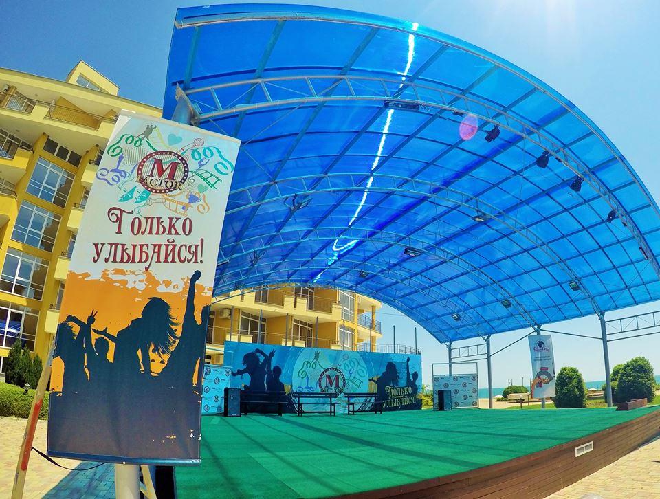 Спортивные и танцевальные сборы в лагере MIDIA GRAND 3*