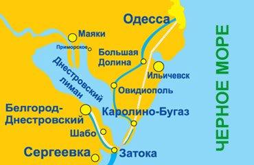 лагерь Арт – Фест Одесса
