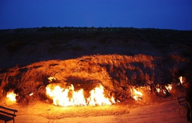 Азербайджан - страна огня