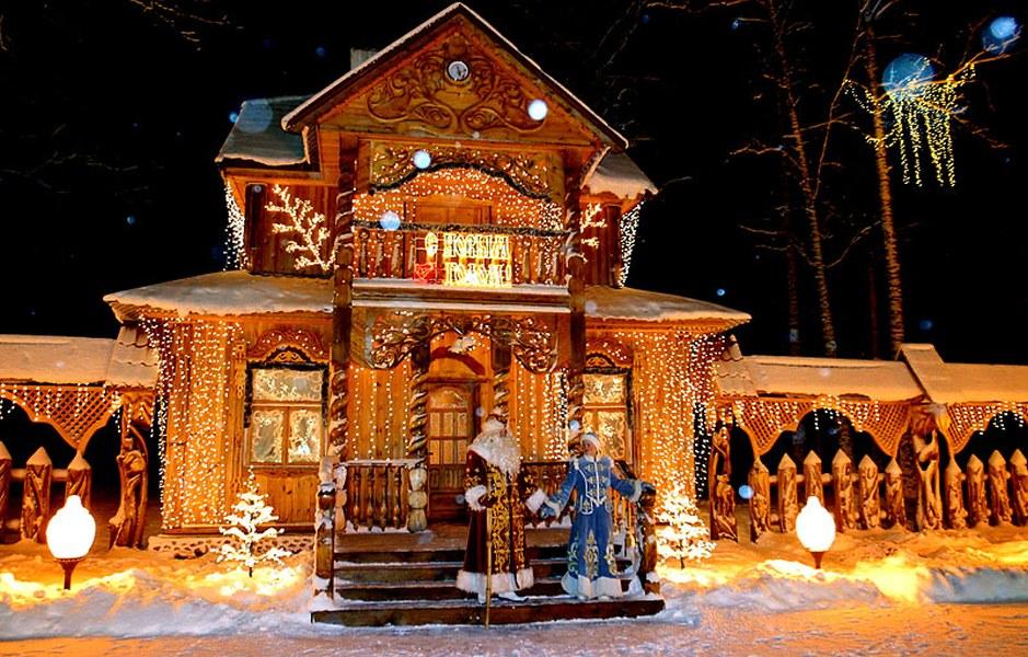 Де живе Дід Мороз