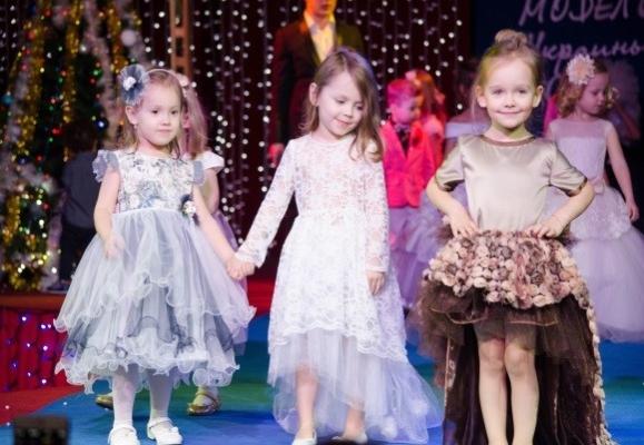 детский конкурс в Болгарии