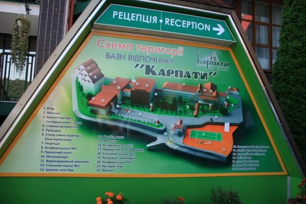 лагерь М Фактор в Карпатах