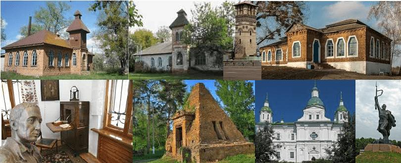 откровение полтавской провинции
