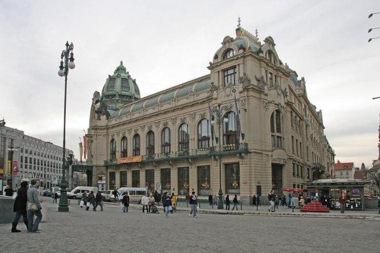 здание Муниципального дома