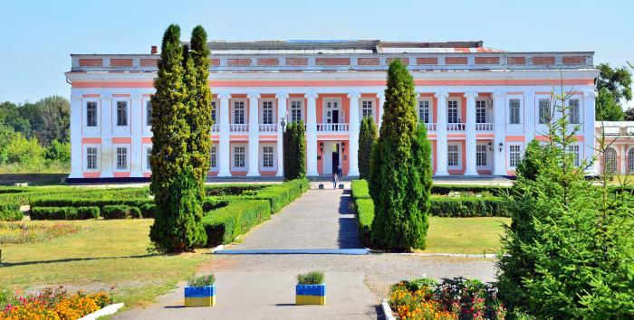Брацлавське палацове намисто