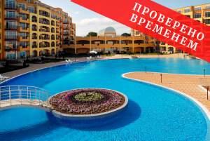 Табір в Болгарії «Midia Grand Resort»***+ – літо 2021