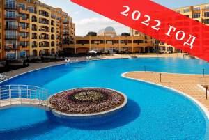 Табір в Болгарії «Midia Grand Resort»***+ – літо 2022